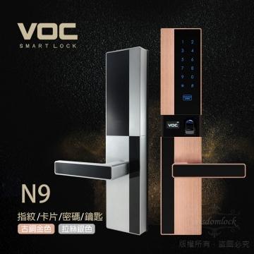 台中voc電子鎖n9 內建設定雙重認證 防盜安全鈕扣 LED全視角螢幕 0800-000-420