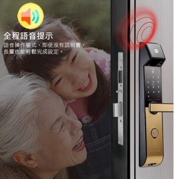 耶魯智能鎖YDM-7216指紋鎖 密碼鎖 卡片 藍芽APP 鑰匙五合一0800-000-420 電子鎖專賣店