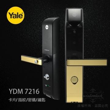 台中耶魯智能鎖YDM-7216 指紋鎖 密碼鎖 卡片 藍芽APP 鑰匙五合一0800-000-420 電子鎖專賣店