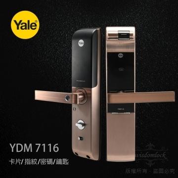 【Yale耶魯新品】台中Yale官網指紋鎖YDM7116防盜門鎖/大門鎖/電子智能鎖/密碼鎖