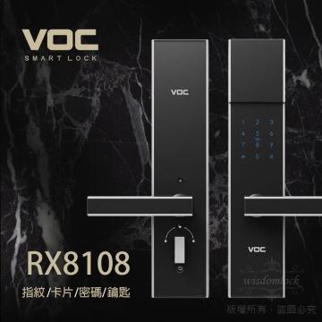 台中 VOC電子鎖 RX8108大門電子鎖 指紋鎖 0800-000-420