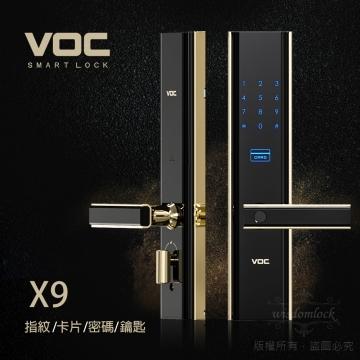 2019 台中VOC電子鎖X9 陶瓷指紋辨識模組 0800-000-420