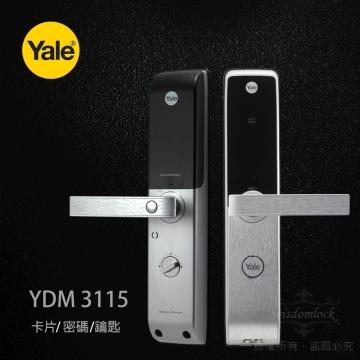 耶魯電子鎖YDM-3115 密碼鎖 電子密碼門鎖 04-2222-0906